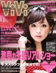 vivi_top.jpg