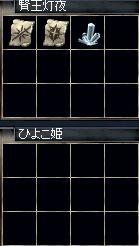 20050617072435.jpg
