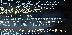 20050803203227.jpg