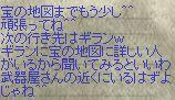 20050815045834.jpg