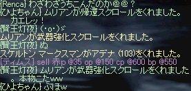 20051120075615.jpg