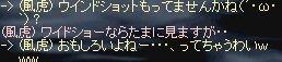 LinC0294.jpg