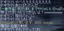 LinC0473.jpg