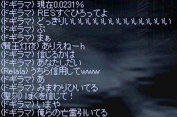LinC0475.jpg