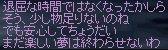 LinC0635.jpg