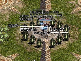 LinC0750.jpg