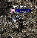 LinC0846.jpg