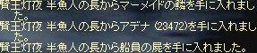 LinC0919.jpg