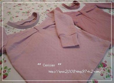 P1040125_convert_20100326204930 2