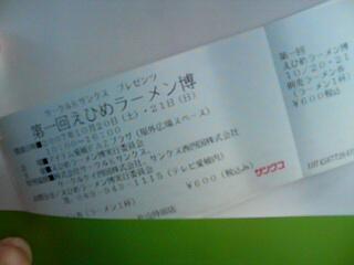 20071020095610.jpg