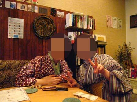 IMG_3501a.jpg