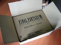 FF7AC豪華版