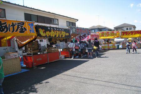 IMG_1012 近所祭り