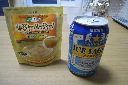 IMG_2340料理3