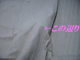 20070525111431.jpg