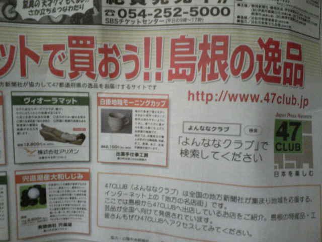 DCF_0557.jpg