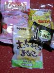 沖縄お菓子♪