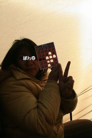 052_20101227001015.jpg