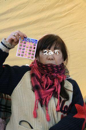 053_20101227001015.jpg
