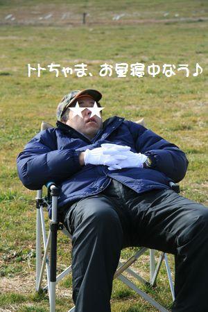 210_20110125023342.jpg