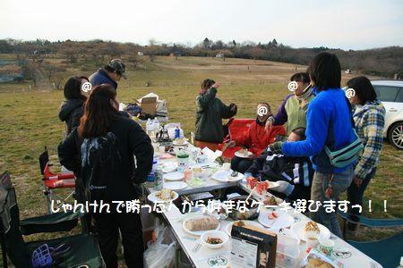 232_20110125025807.jpg