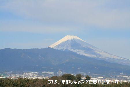 242_20110105010522.jpg