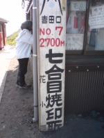 20080820110029