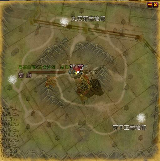 紫微宮後苑全体MAP