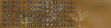 4-16稀少功書5
