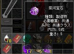 5-5中身