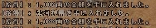 5-6紫河神扇