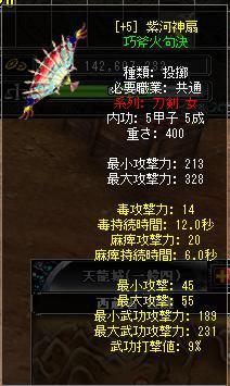 5-6扇OP