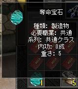 6-3箱中身
