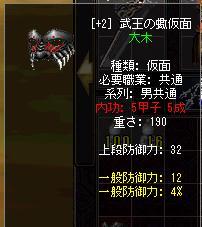 6-22大木さん