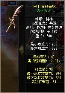 7-19黄金宝箱中身