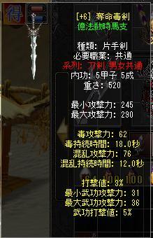 9-13毒剣6