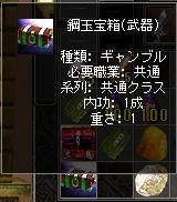 5-29drop.jpg