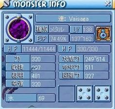 MixMaster_401.jpg