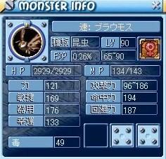 MixMaster_402.jpg