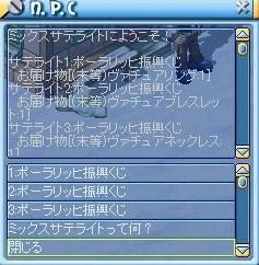 MixMaster_403.jpg
