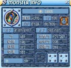 MixMaster_404.jpg
