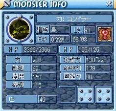 MixMaster_405.jpg