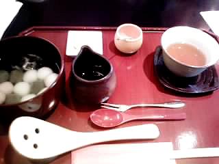 小倉山荘白玉