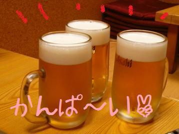 20080920_6.jpg