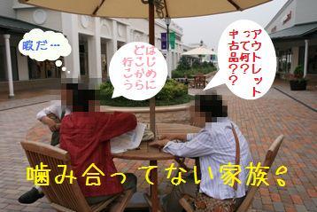 20080923_4.jpg