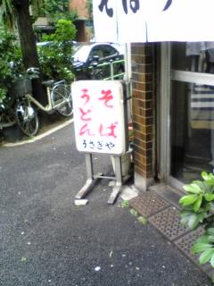 20080930_5.jpg