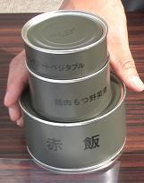 和歌山・缶飯(赤飯)