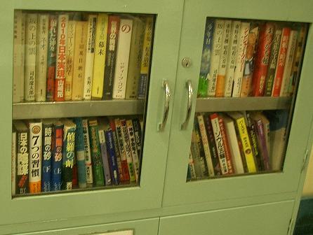 和歌山・食堂の隅にあった共同本棚