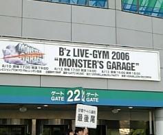 B'zLIVE-GYM「MONSTER'S GARAGE」