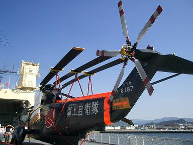 「しらせ」S-61A型ヘリ